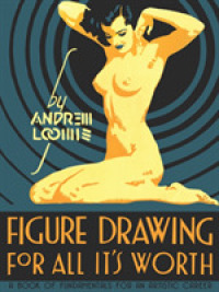Figure Drawing : For All It's Worth