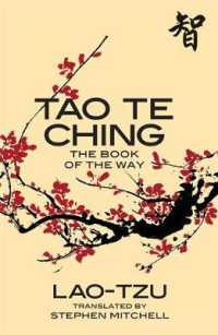 Tao Te Ching : The Book of the Way -- Paperback