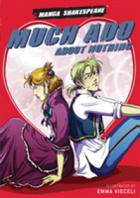 Much Ado about Nothing (Manga Shakespeare) -- Paperback