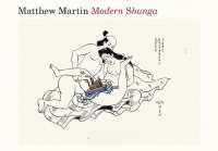 Modern Shunga