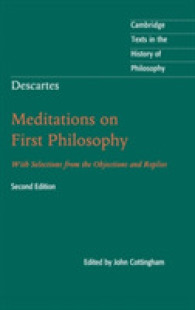 �N���b�N����ƁuDescartes : Meditations on First Philosophy: with Selections from the Objections and Replies (Cambridge Texts in the History of Philosophy)�v�̏ڍ׏��y�[�W�ֈړ����܂�