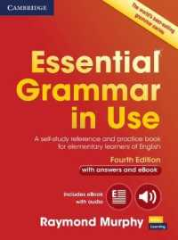 Essential Grammar in Use with Answers and Interactive eBook. 4th ed.