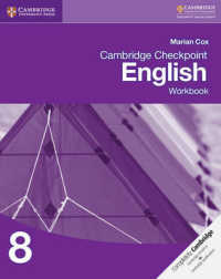 Cambridge Checkpoint English Workbook 8 (Cambridge International Examinations) (Workbook)