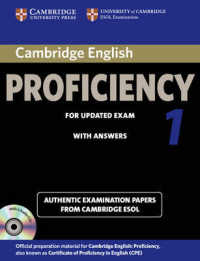 Cambridge English Proficiency 1 for Updated Exam Self-study Pack.(Student's Book with Answers and Audio Cds).