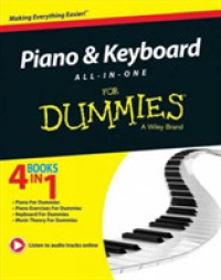 Piano & Keyboard All-in-One for Dummies (For Dummies (Sports & Hobbies))