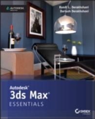 Autodesk 3DS Max 2015 : Essentials