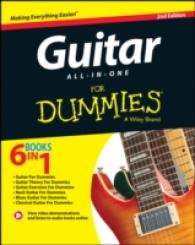 Guitar All-in-one for Dummies (For Dummies (Sports & Hobbies)) (2ND)