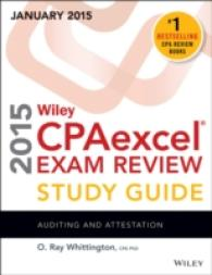 Wiley CPAexcel Exam Review 2015 : Auditing and Attestation (Wiley CPA Exam Review)