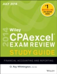Wiley CPAexcel Exam Review July 2014 : Financial Accounting and Reporting (Wiley CPA Exam Review) (STG)