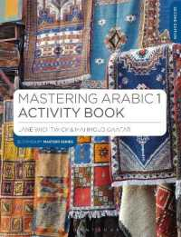 Mastering Arabic 1 Activity Book (Palgrave Master Series (Languages)) (2ND)