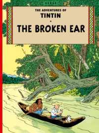 Broken Ear (The Adventures of Tintin) -- Paperback