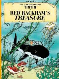 Red Rackham's Treasure (The Adventures of Tintin) -- Paperback (Graphic no)