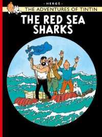Red Sea Sharks (The Adventures of Tintin) -- Paperback (New ed)