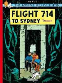 Flight 714 to Sydney (The Adventures of Tintin) -- Paperback