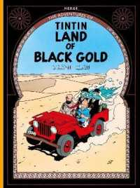 Land of Black Gold (The Adventures of Tintin) -- Hardback