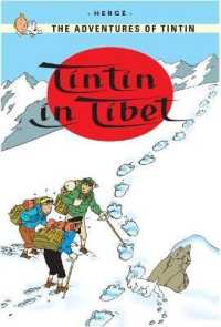 Tintin in Tibet (The Adventures of Tintin) -- Hardback