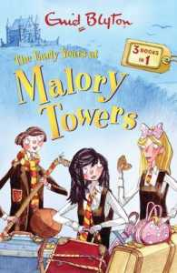 Early Years at Malory Towers (Malory Towers) -- Paperback (Bind-up ed)