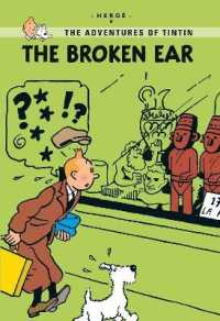 Broken Ear (Tintin Young Readers Series) -- Paperback