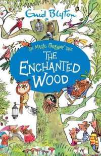 Enchanted Wood (The Faraway Tree) -- Paperback