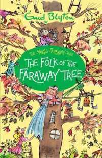 Folk of the Faraway Tree (The Faraway Tree) -- Paperback