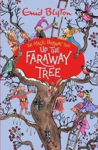 Up the Faraway Tree -- Paperback