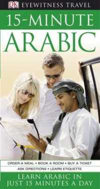 15-minute Arabic : Learn Arabic in Just 15 Minutes a Day -- Paperback