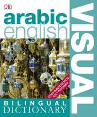 Arabic-english Visual Bilingual Dictionary (Dk Bilingual Dictionaries) -- Paperback