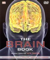 Brain Book -- Hardback