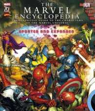 Marvel Encyclopedia -- Hardback