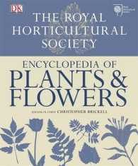 Rhs Encyclopedia of Plants and Flowers -- Hardback