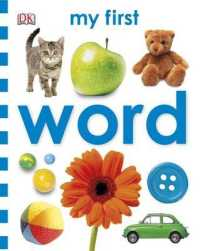 Word (My First Board Book) -- Board book
