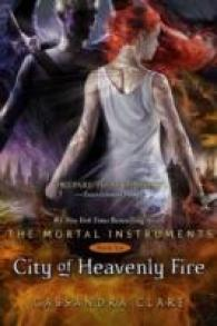 City of Heavenly Fire (Mortal Instruments) -- Paperback