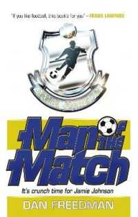 Man of the Match (Jamie Johnson Series) -- Paperback (2 Rev ed)