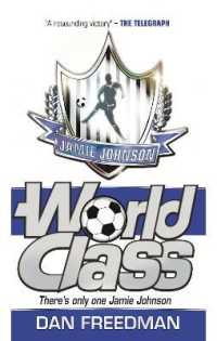 World Class (Jamie Johnson Series) -- Paperback (2 ed)