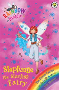 Stephanie the Starfish Fairy : The Ocean Faires (Rainbow Magic) -- Paperback