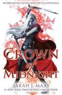 Crown of Midnight -- Paperback