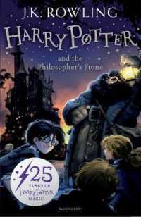 Harry Potter and the Philosopher's Stone -- Paperback