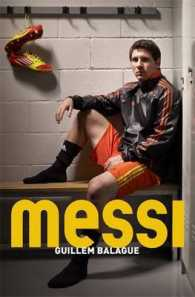 Messi ( OME ) (EXPORT)