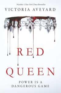 Red Queen -- Paperback
