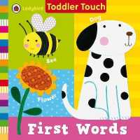 Ladybird Toddler Touch: First Words -- Board book