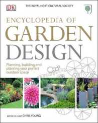 Rhs Encyclopedia of Garden Design -- Hardback