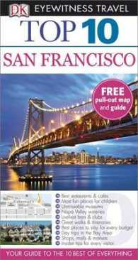 Dk Eyewitness Top 10 Travel Guide: San Francisco (Dk Eyewitness Top 10 Travel Guide) -- Paperback