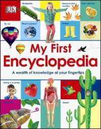 My First Encyclopedia -- Hardback