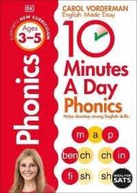 10 Minutes a Day Phonics Ks1 -- Paperback