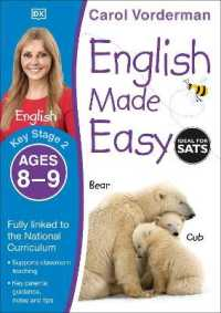English Made Easy Ages 8-9 Key Stage 2 (Carol Vorderman's English Made Easy) -- Paperback