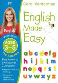 English Made Easy the Alphabet Preschool Ages 3-5 (Carol Vorderman's English Made Easy) -- Paperback