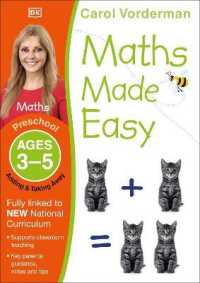 Maths Made Easy Adding and Taking Away Preschool Ages 3-5 (Carol Vorderman's Maths Made Easy) -- Paperback
