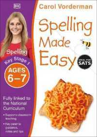Spelling Made Easy Year 2 (Spelling Made Easy) -- Paperback