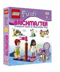 Lego Friends Brickmaster : Treasure Hunt in Heartlake City -- Hardback