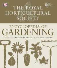 Rhs Encyclopedia of Gardening -- Hardback (4th editio)